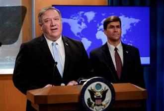 美國務院批陸「核武狂熱」  陸拒加入美俄限武條約談判