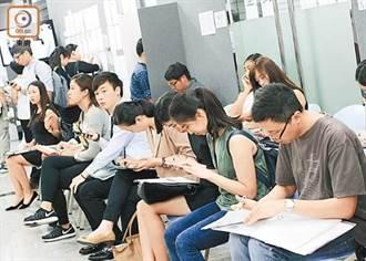 疫情重創香港經濟 勞工處釋2500個職缺