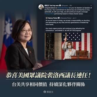 蔡英文總統是否支持制憲? 林宜正:她不反對