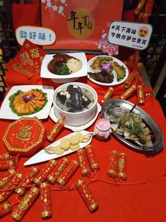 台中饭店与餐饮名店推常温外带年菜抢市