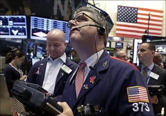 華爾街靜待喬治亞決選 美股開盤震盪 恐慌指數飆4%