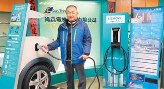 電動車看旺 肯鑫充電樁超前部署