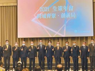 打國際盃 台灣新藥研發力大躍進
