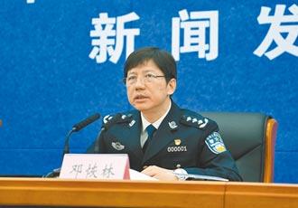 中紀委新年鍘4虎 重慶公安局如魔咒