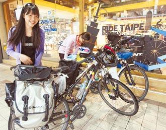 打造台湾=自行车 像去法国买LV