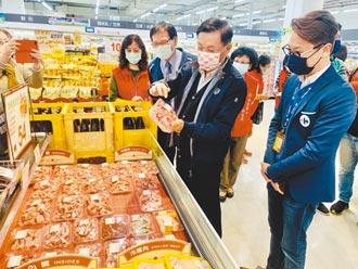 反萊豬 林明溱超市查產地標章