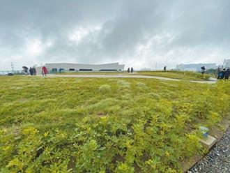 文青水園啟用 日處理4000噸汙水