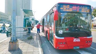 公車來了 候車亭語音報你知