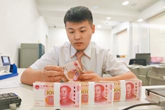 美恐二次衰退 人幣升破6.50