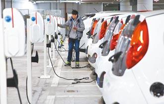 陸新能源車 減少補貼20%