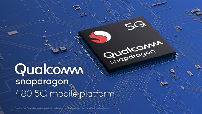 Snapdragon 480 5G行動平台。(高通提供/黃慧雯台北傳真)