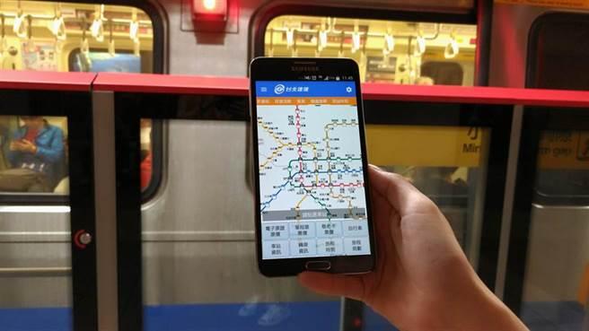 台北捷運GO App 示意圖。(北捷提供/黃慧雯台北傳真)