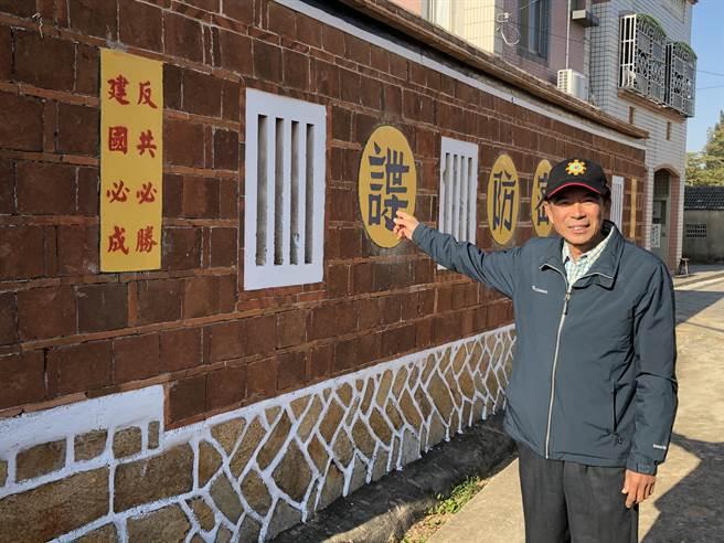 「反攻大陸」是早期「中華民國」政府退據到台後最重要的口號。圖為金門后水頭的軍事標語,重新彩繪成為聚落新亮點。(李金生攝)