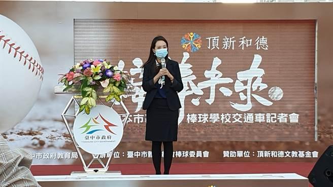 :頂新和德文教基金會副執行長蕭巧怡