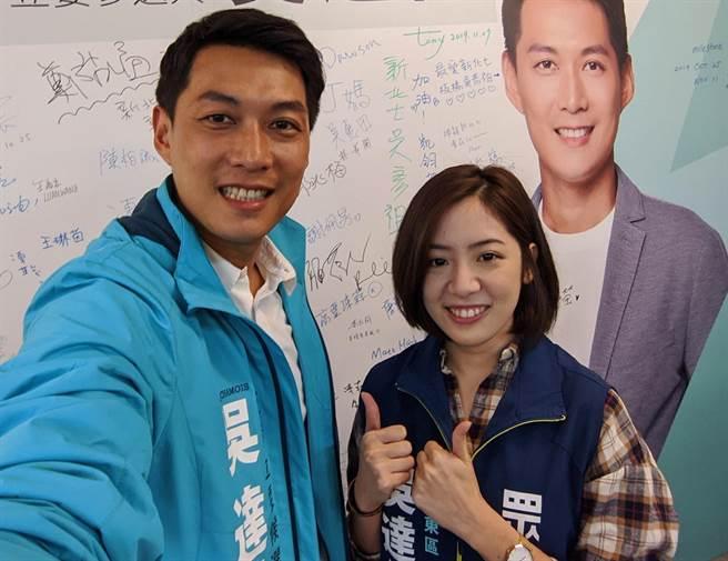 台灣民眾黨立委高虹安國會辦公室主任吳達偉(左)、台北市副發言人「學姊」黃瀞瑩(右)。(圖/翻攝自 吳達偉臉書)