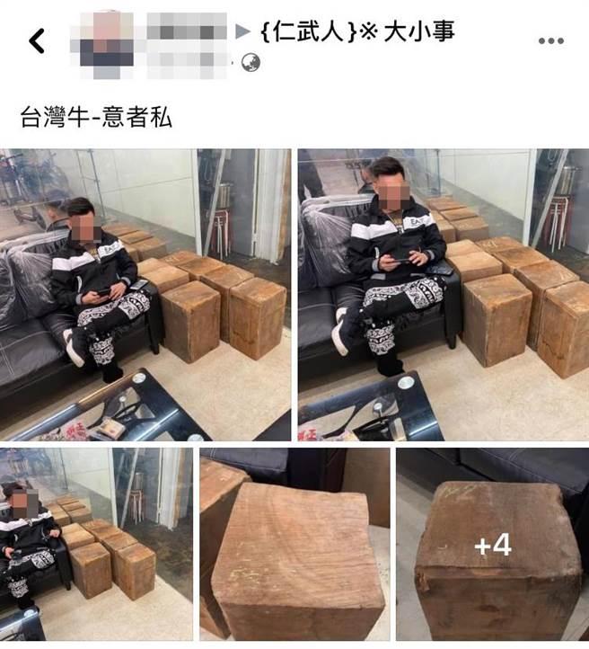 高市地方臉書社團竟出現「台灣牛,意者私」的貼文,森林城市協會痛批此舉囂張,也呼籲政府盡快修法、從銷售端嚇阻盜伐。(莊傑任提供/袁庭堯高雄傳真)