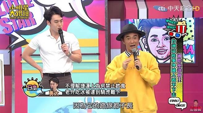 除了怕捷運弄髒之外,吳宗憲說明因為台灣捷運路線都不長。(圖/翻攝自Youtube )