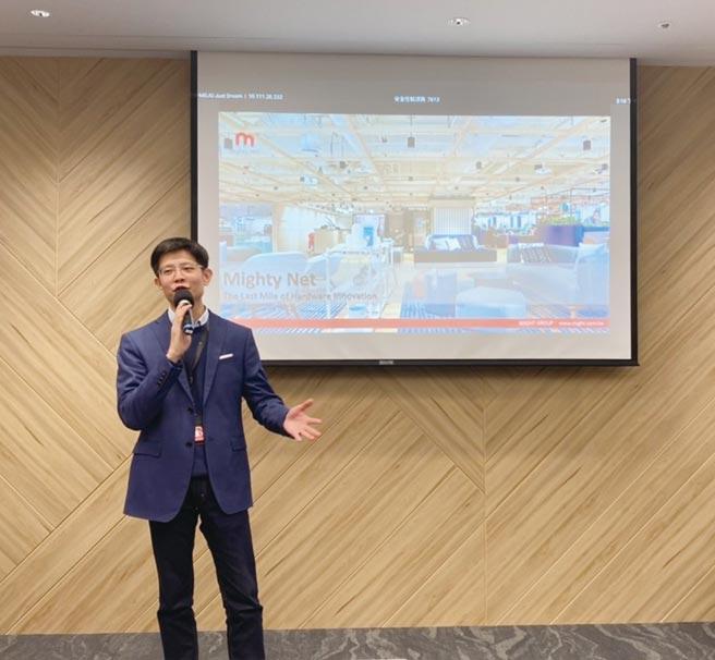 Mighty Net執行長戴憶帆表示,邁特將耗資台幣7億元設立上萬平方公尺樓板面積的新廠房,為打造台灣「MIT 2.0」(台灣製造2.0)開啟新的里程碑。圖/郭靜芝