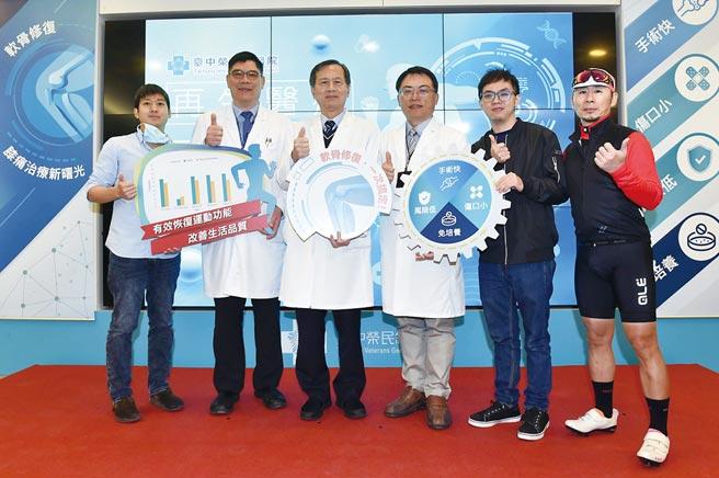 臺中榮民總醫院積極推動再生醫療,助病患再創「膝」望。圖/業者提供