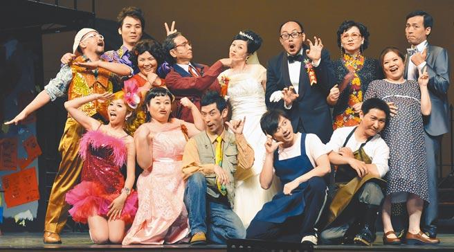 綠光劇團經典《結婚!結昏?辦桌》歷時23年,將重新搬上舞台。(本報資料照片)