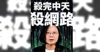 董哥真心話:民選的獨裁怪獸