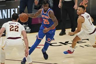 NBA》尼克超低薪陣容 開季卻給球迷驚喜