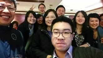 吳釗燮兒  接民進黨駐美辦公室副主任  過往歷史曝光