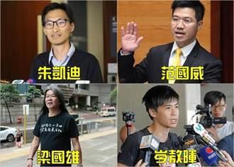 香港大抓捕 民進黨:港已進入政治寒冬