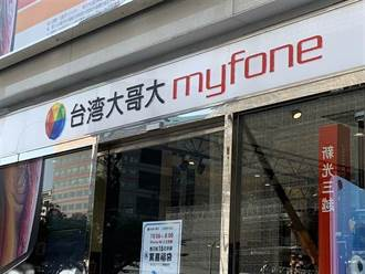 自有品牌手機Amazing A32遭植入惡意程式 台灣大召回升級系統