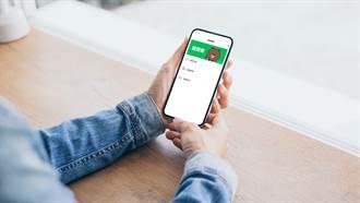 LINE Pay攜手富邦人壽推試辦綁信用卡繳保費服務
