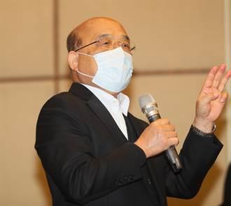 蘇揆:政府沒有討論開放福島核食