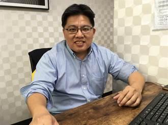 台灣房價高 綠委:我剛當立委時只買得起沒電梯的5樓老公寓
