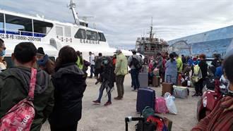 客輪出港冒黑煙折返 上百蘭嶼居民滯留台東