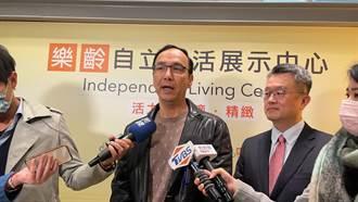 朱:太多新聞炒作國民黨內部 沒人關心健保偷漲