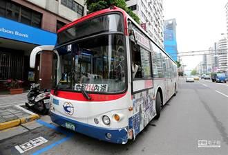 駕駛超時工作 中興巴士集團共遭罰466萬元