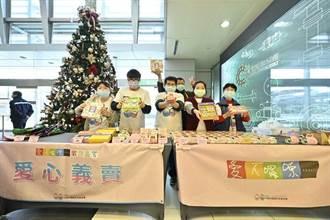台灣高鐵 邀唐氏症青年參訪高鐵探索館