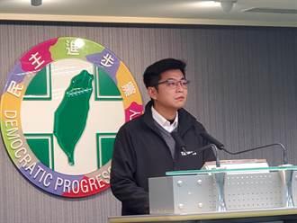 王浩宇罷免案 民進黨:協助度過危機