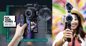 創作者與網紅必備 Canon EOS M50 Mark II在台開賣