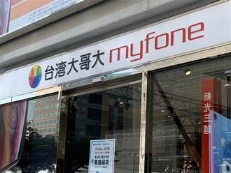 Amazing A32手機遭植入惡意程式 台灣大澄清其他機種未受影響