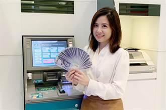 領錢只要1分鐘!中國信託6400台ATM 全面升級