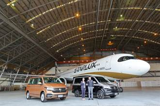 福斯商旅攜手星宇航空 打造「史上最高」新車發表會