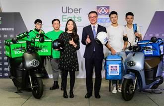 全聯雙平台外送 小時達、Uber Eats聯手8日開跑