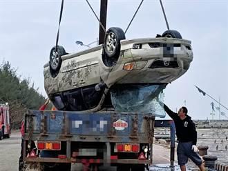 7旬老翁開車衝落海裡不治身亡 家屬接獲悲痛不解