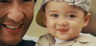 成龍《寶貝計劃》混血嬰長大了 16歲近況曝光