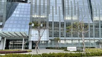 外資搶進新竹 科技產業新廊道將成形