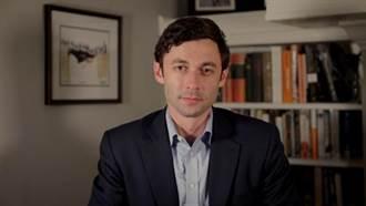 喬治亞州民主黨奧索夫宣布當選  有利拜登未來政策推動