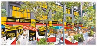 驚安殿堂!唐吉訶德台灣首店 1月19日西門開幕