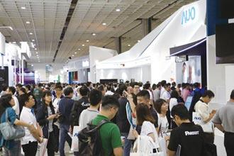 Touch Taiwan 4/21-23南港展覽館一館展出