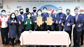 勞動部雲嘉南分署與台灣輕鋼架工程協會合作 輕鋼架工程職訓班 拚年底開課
