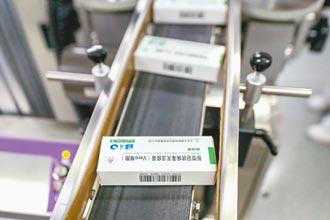 陸疫苗生產 每支都有電子身分證